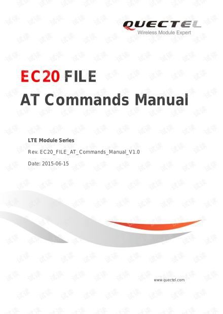 Quectel_EC20_FILE_AT_Commands_Manual_V1.0.pdf