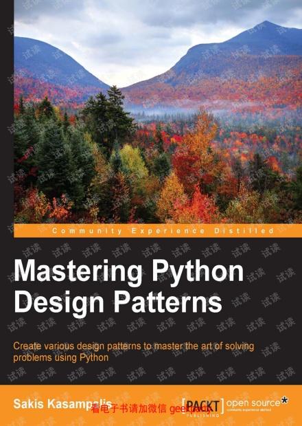 Mastering-Python-Design-Patterns python设计模式英文版