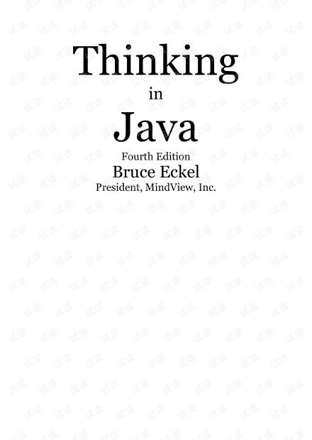 Think in Java 4th edition 英文版