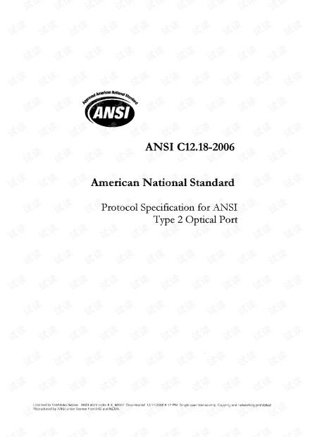 ANSI C12.18
