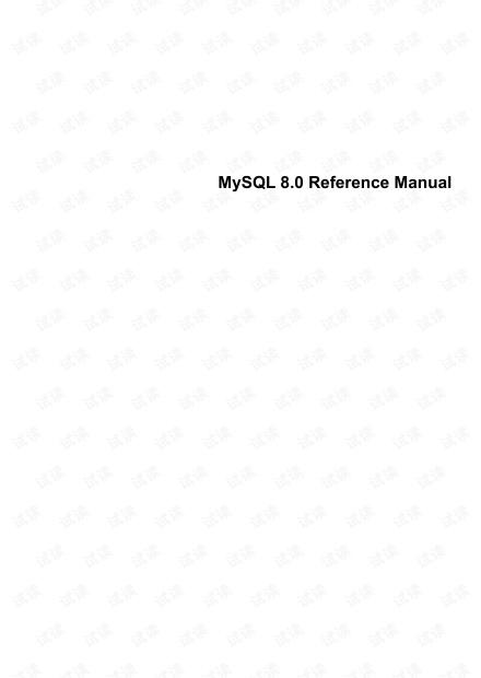Mysql 8.0 官方操作手册(英文版)