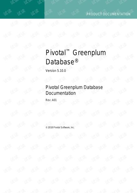 Greenplum-5.10.0-官方文档