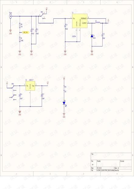 STM32直流无刷电机电路图