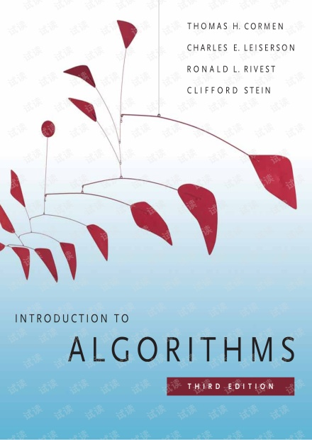 Introduction to Algorithms, Third Edition(算法导论原书英文第三版)