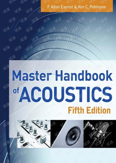 声学手册,Master handbook of Acoustics(fifth edition)