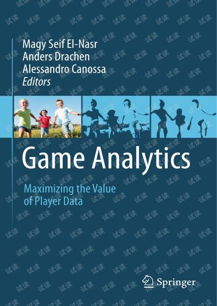 游戏数据分析Game Analytics