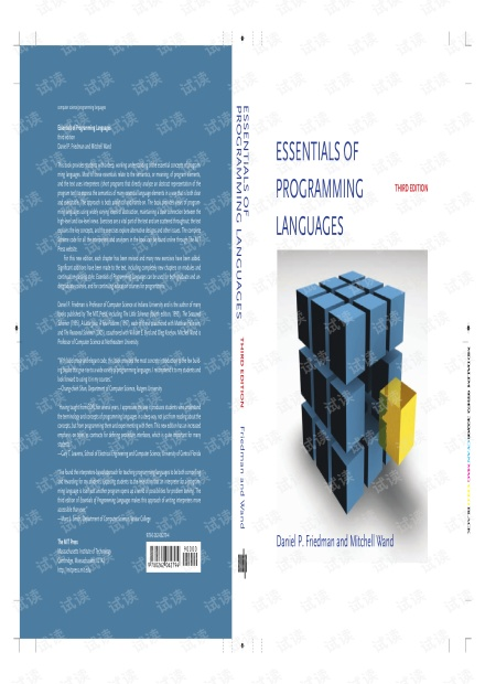 Essentials.of.Programming.Languages.3rd.Edition