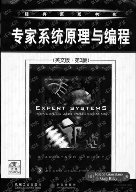 Expert Systems Principles and Programming (Third Edition)
