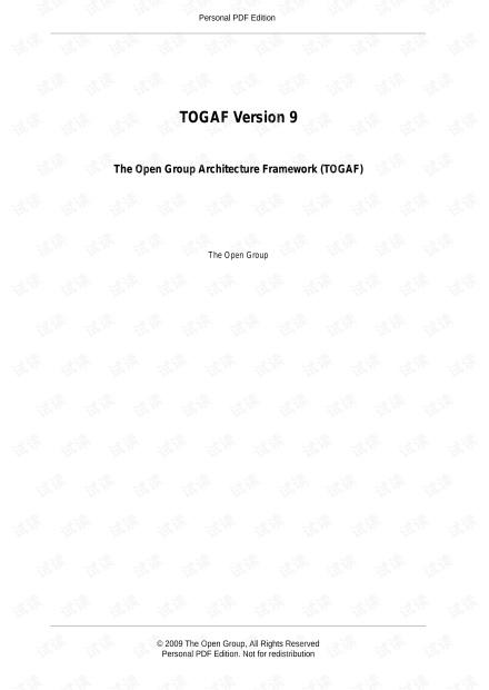 TOGAF 参考手册第9版