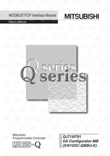 三菱modbus模块手册