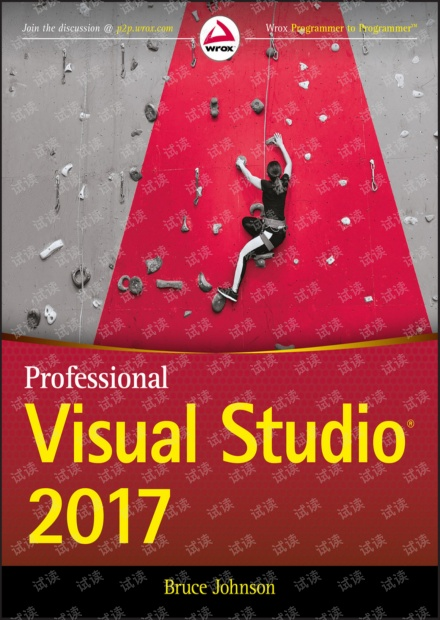 Professional _Visual Studio 2017.pdf
