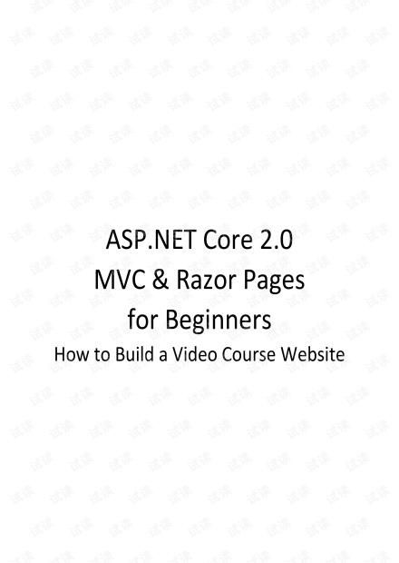 高清彩版 ASP.NET Core 2.0 MVC & Razor Pages for Beginners How to Build a Website