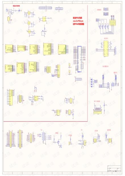 cyclone4,助学板开发板原理图