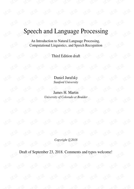 Speech and Language Processing draft en 3rd edition , 自然语言处理综论 第三版 9/23, 2018