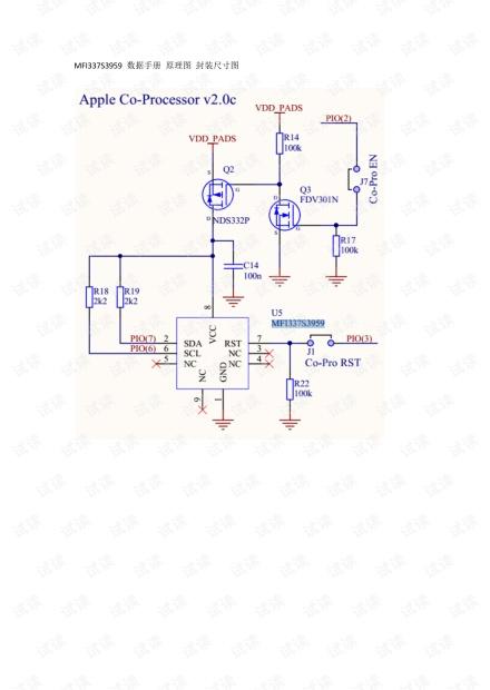 苹果数据线MFI337S3959原理图封装尺寸图datasheet