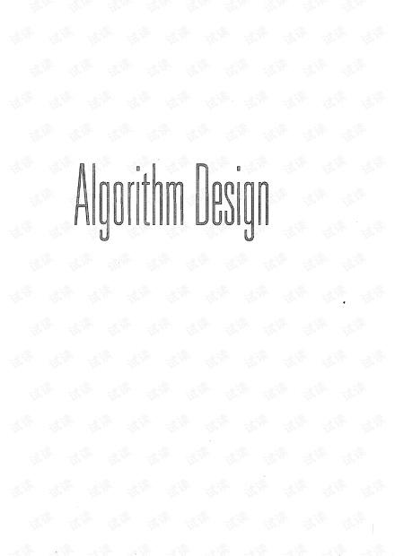 算法设计 Jon_Kleinberg英文原版