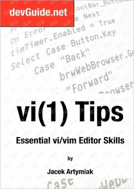Linux vi编辑器