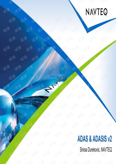 ADASIS_v2_Introduction