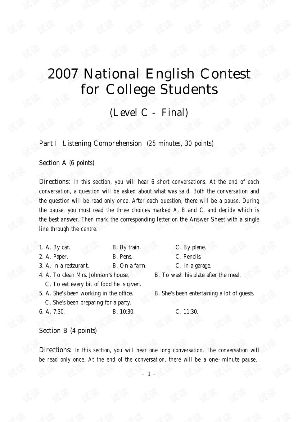 高中英语竞赛作文