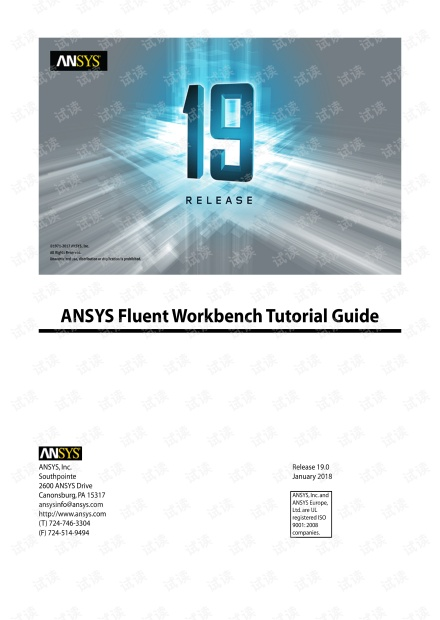 ANSYS_Fluent_Workbench_Tutorial_Guide_r190.pdf