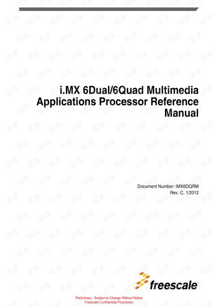 i.MX 6Dual/6Quad Multimedia Applications Processor Reference Manual