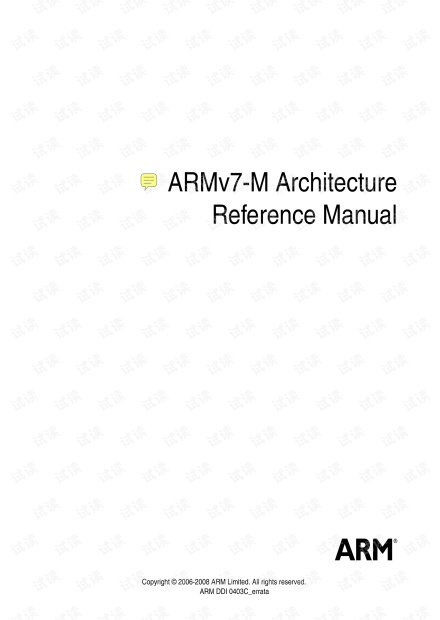 DDI0403C_arm_architecture_v7m_reference_manual_errata_markup_2_0