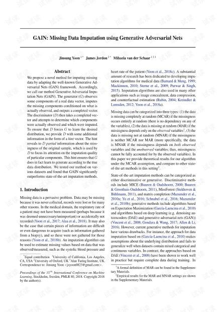 用GAN填补缺失数据_ICML2018论文