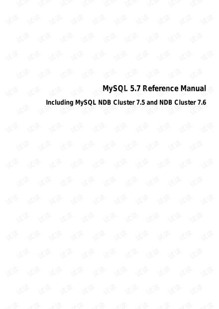 MySQL 5.7 Reference Manual