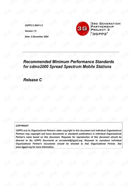 2G CDMA标准文件:3GPP2 C.S0011-C_v1.0_050301.pdf