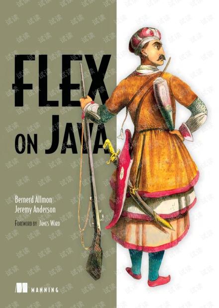 Flex.on.Java(第1版).(Flex.on.Java).Bernerd.Allmon