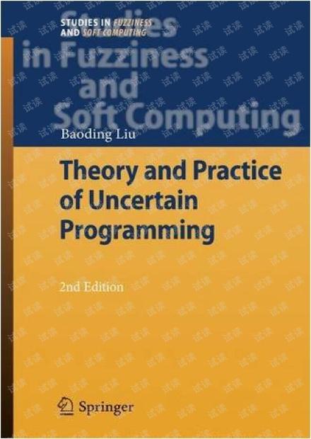 不确定规划理论与实践 第二版