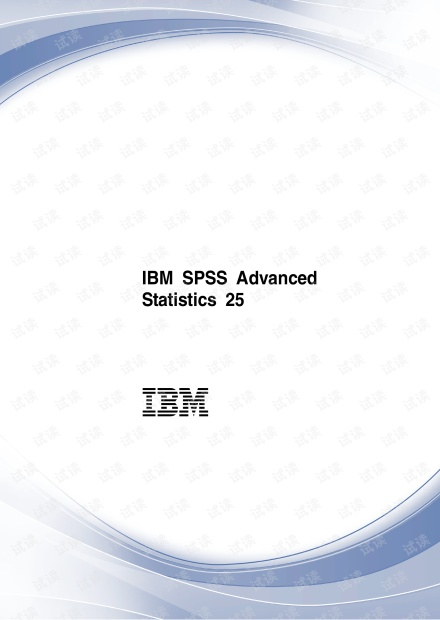 IBM SPSS 25.0 PDF教程