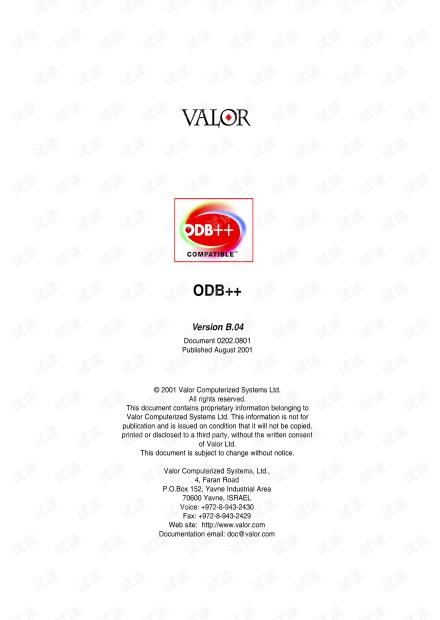 ODB++ 官方文档