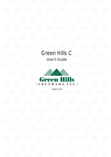 GreenHillsC用户参考手册