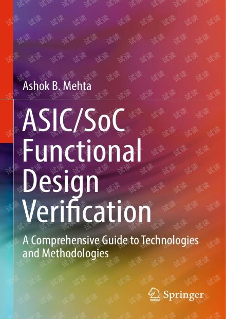 ASIC/SoC Functional Design Verification