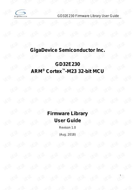 GD32E230固件库用户手册