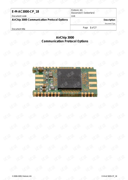 AirChip 3000芯片罗卓尼克微气象通讯协议