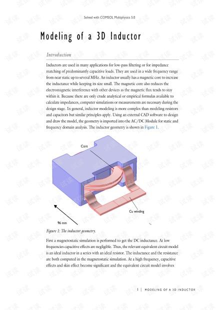 平面变压器3D仿真资料