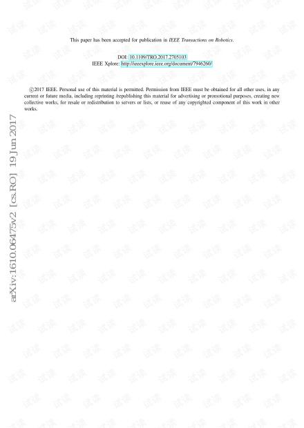 ORB-SLAM2 论文pdf