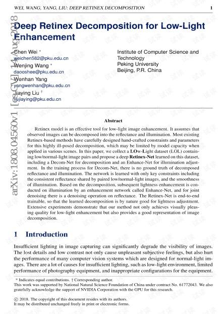 Deep Retinex Decomposition for Low-Light Enhancement