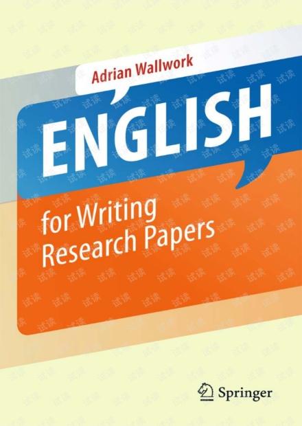 English for Writing Research Papers  2011 Adrian Wallwork写学术科研英文论文的经典指导书籍
