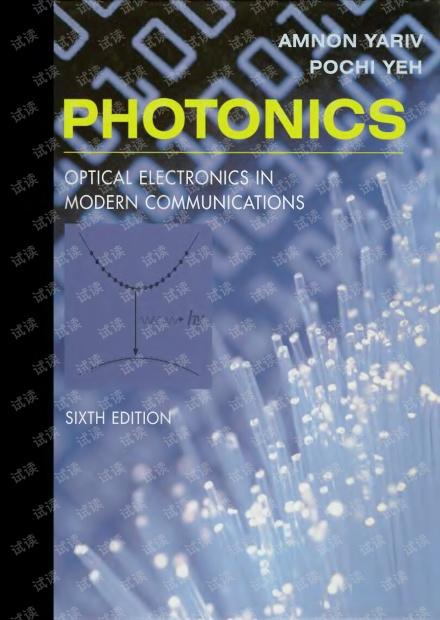 光子学:现代通讯光电子(第6版)英文