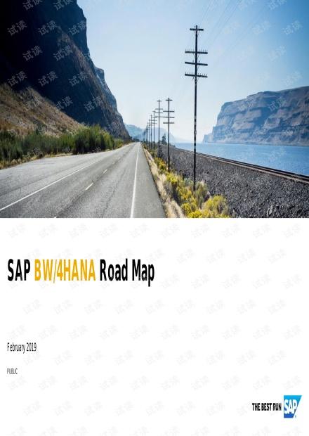 SAP BW4HANA Road Map