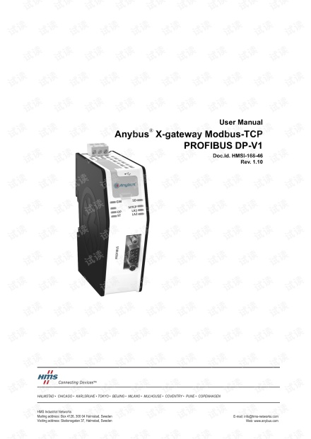 Anybus_AB9001用户手册