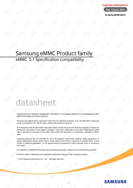 KLMxGxJENB-B041(eMMC5.1 1ynm based e_MMC)