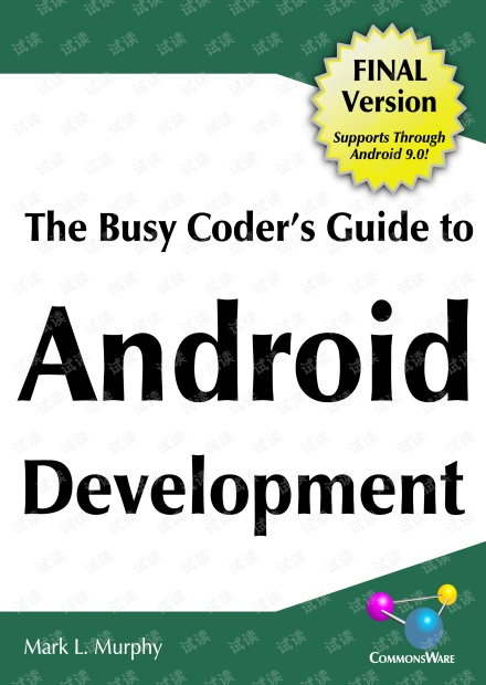 The Busy Coders Guide to Android Development最终版2019