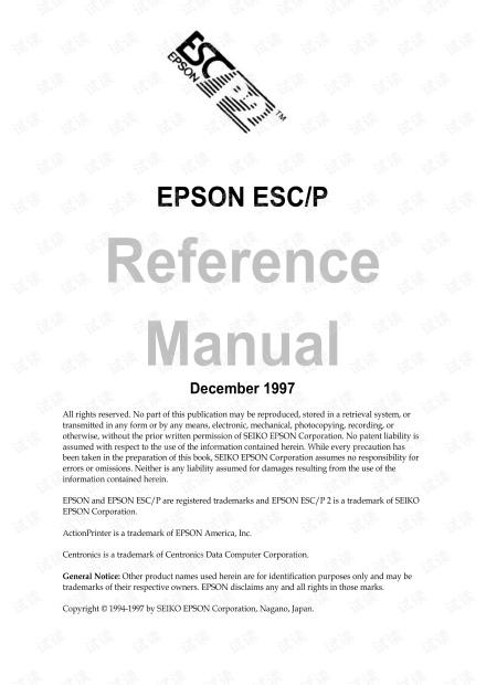 爱普生打印机官方指令手册