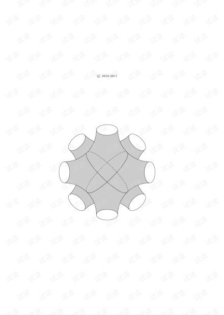 梅加强的黎曼几何,非扫描版