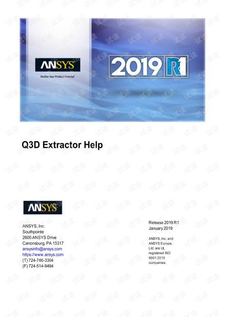ANSYS Electronics Desktop 2019R1  Q3D Extractor帮助文件