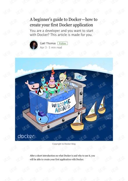 Docker初学指南:如何创建第一个Docker应用程序